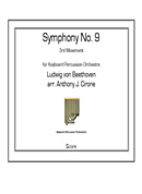 Symphony No. 9 by Ludwig Von Beethoven - 3rd Movement
